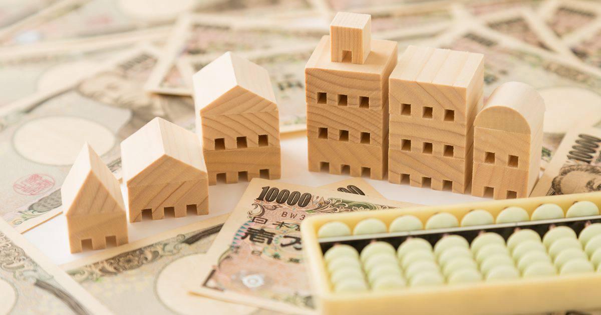 家計の固定費って何?その内訳と節約のコツについて解説します
