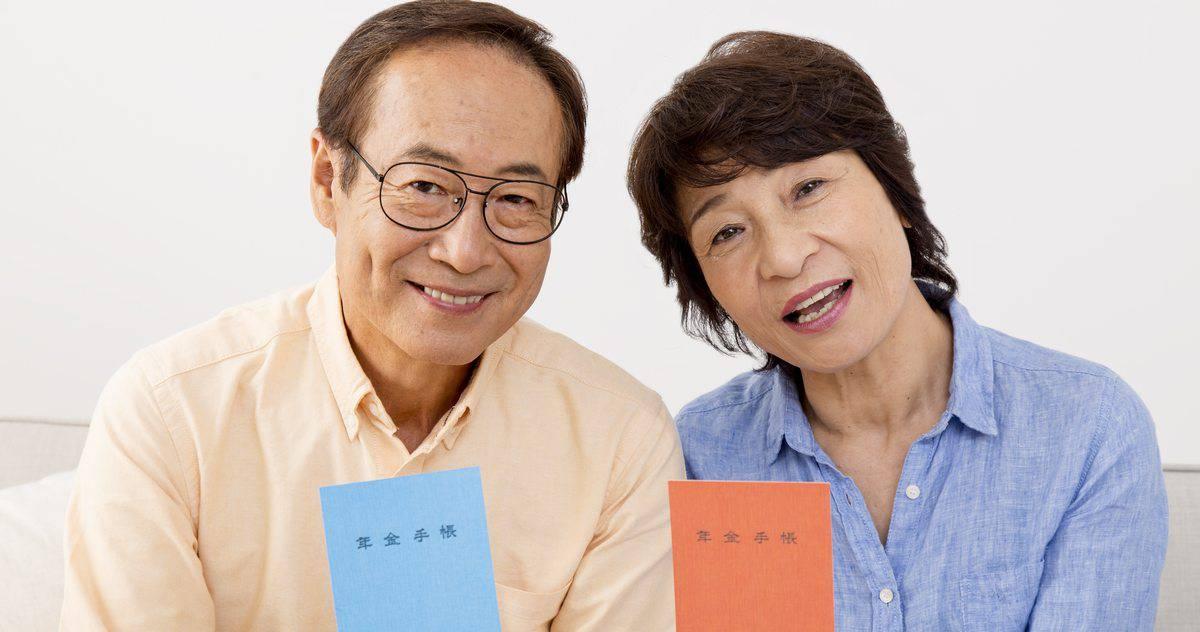 夫婦でもらえる年金の受給額について調べてみた