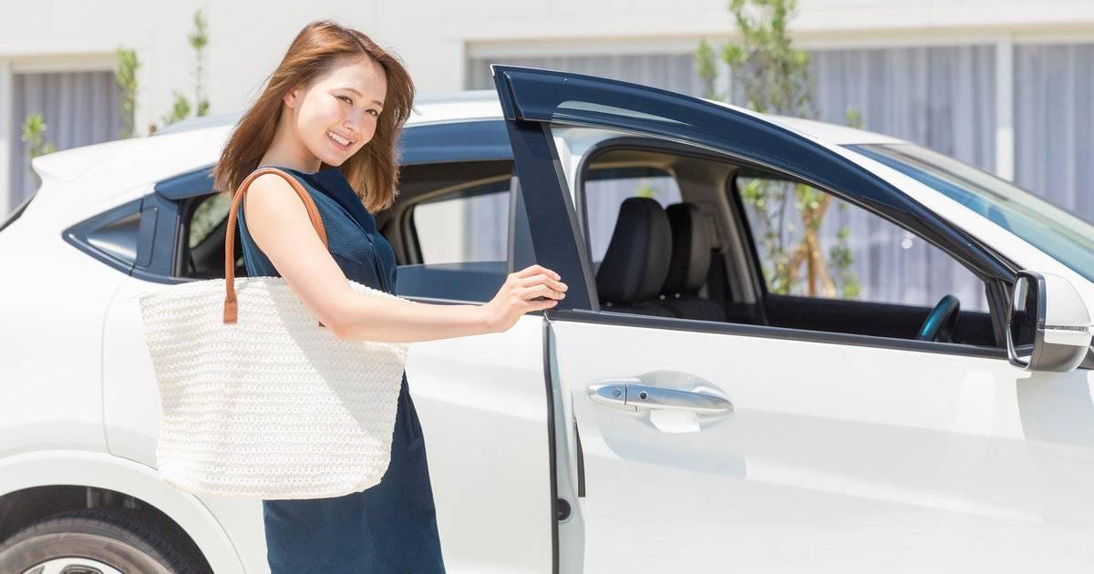 車を借りるなら「1日自動車保険」で安心・安全な運転を!