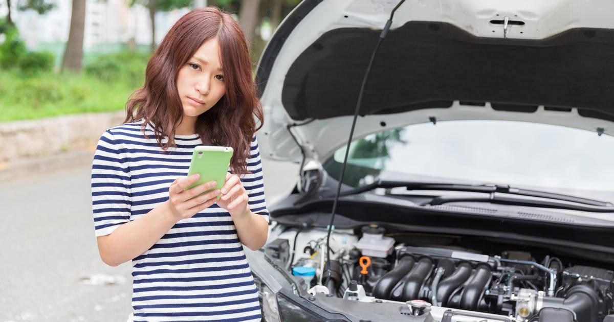 自動車保険を乗り換える前に確認しておくべき割引