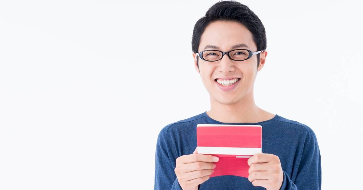 お金を使いすぎる人必見!使いすぎを防ぎ、貯金する方法とは?