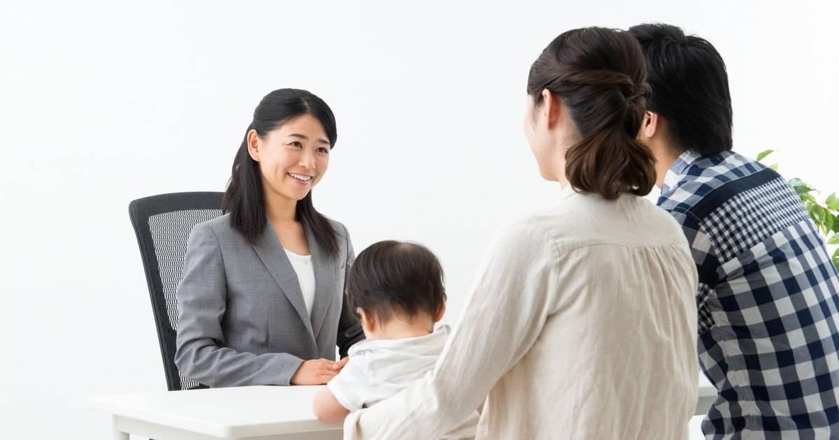学資保険とは?学資保険の特徴と加入のポイント