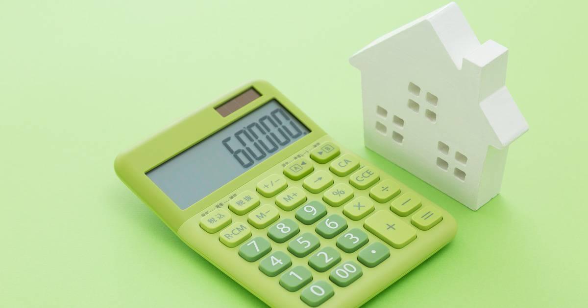 ふるさと納税で損をしないために収入などから計算された限度額を知ろう!