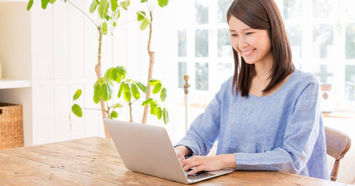 ふるさと納税の確定申告はネットでできる!